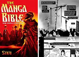 The Manga Bible, by Siku