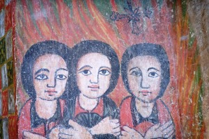 Three women praying - fresco from Gondar church in Ethiopia, from Art in the Christian Tradition, a project of the Vanderbilt Divinity Library, Nashville, TN.